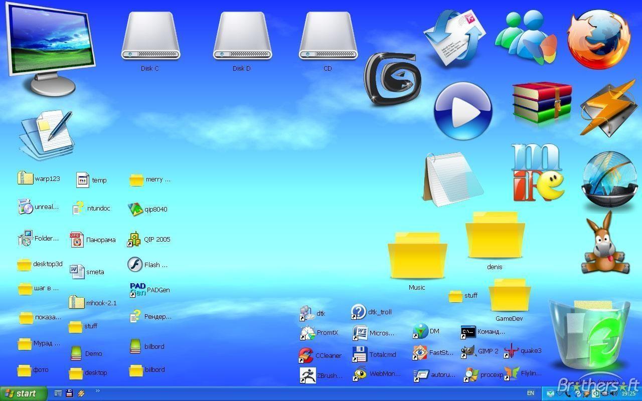 25 parasta ideaa Pinterestiss Animated desktop backgrounds
