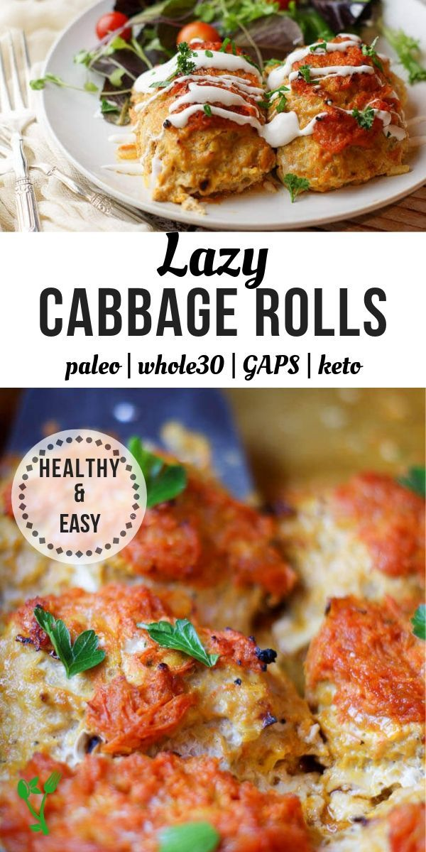 Lazy Cabbage Rolls  Paleo LowCarb Whole30