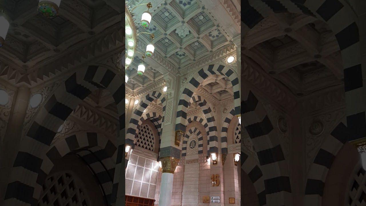 المسجد النبوي الشريف من الداخل المدينة المنورة Youtube Videos The Originals Home Decor