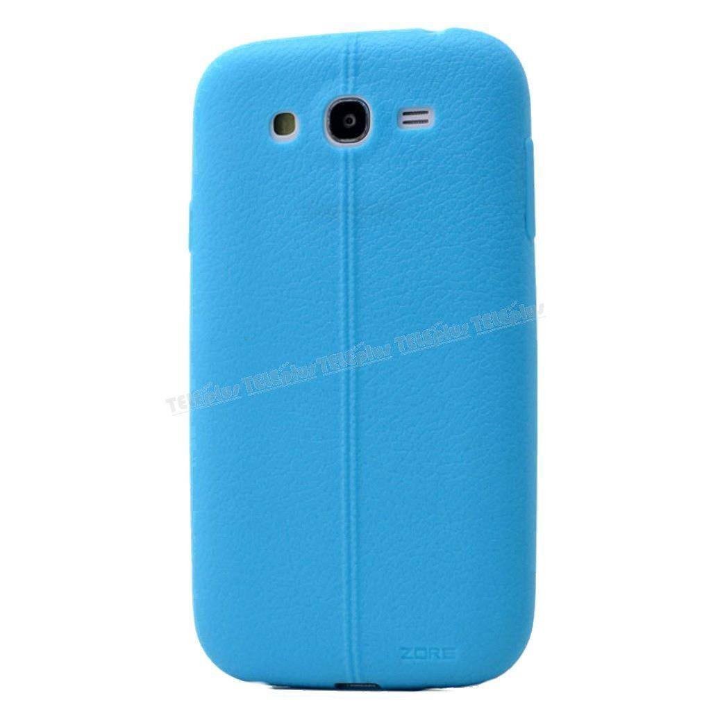 Samsung Galaxy J7 Deri Görünümlü Silikon Kılıf Mavi -  - Price : TL14.90. Buy now at http://www.teleplus.com.tr/index.php/samsung-galaxy-j7-deri-gorunumlu-silikon-kilif-mavi.html