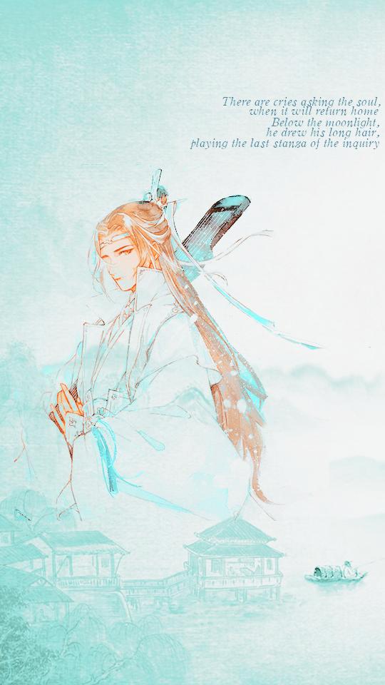 Mo Dao Zu Shi | 魔�祖师