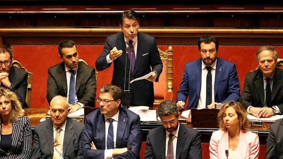 Deutsche Welle Οι Ιταλοί ψάχνουν 20 δισ. ευρώ για τον