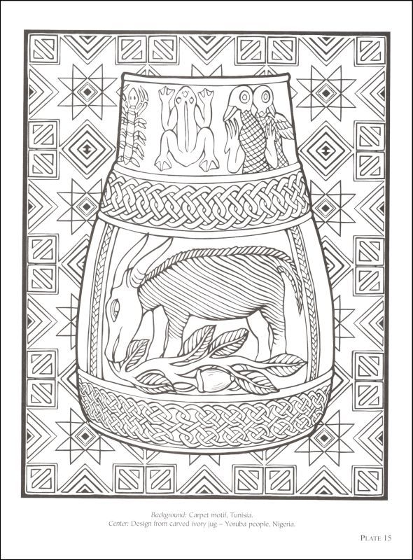 African Vase Patterns Coloring Page