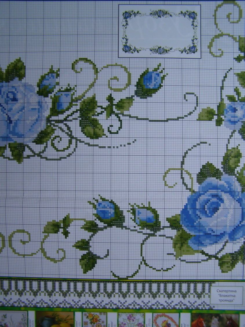 """Cross stitch Embroidery Pattern for Tablecloth, Napkin. Languages : Ukrainian. Format A3 41cm x 29cm (16""""x 11""""). Only 1 booklets of your choice.   eBay!"""