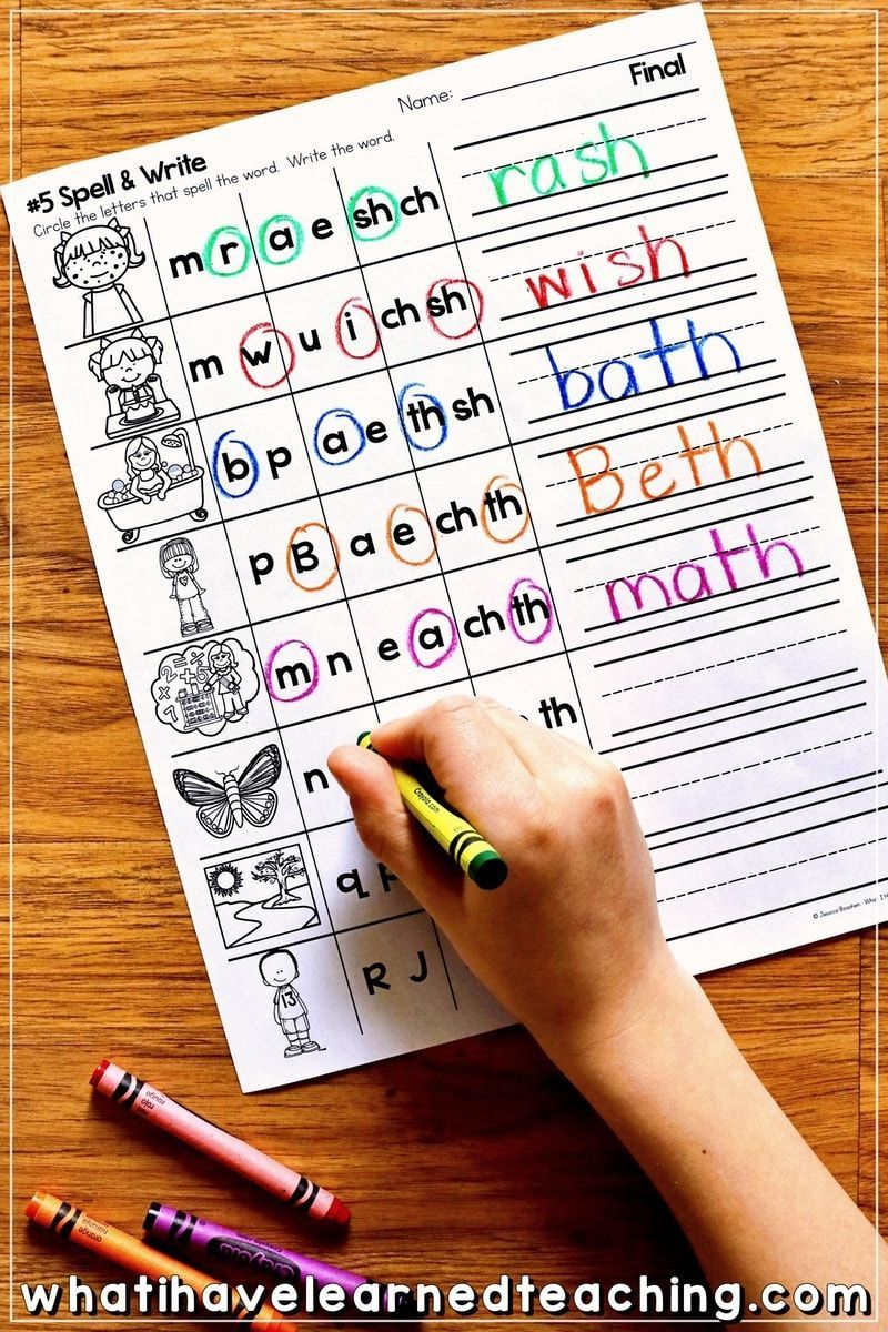 Digraph Phonics Worksheets Amp Activities For Elementary Students 8211 First Grade Phonics First Grade Phonics Writing Interventions Phonics Worksheets [ 1200 x 800 Pixel ]