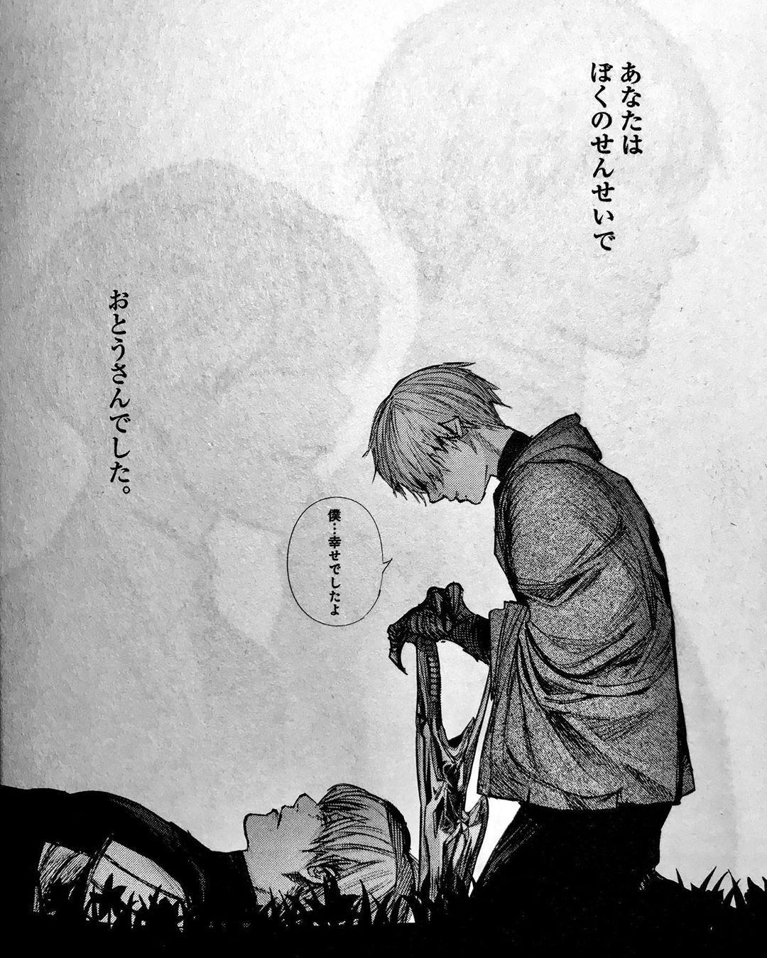 """Saiho on Instagram: """"2人とも最高だよ このページ、透けて2人が見える ..."""