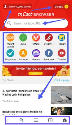 mCent browser home page image Browser, App, Extra money
