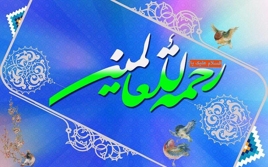 يا حبيبي يا محمد Arabic Calligraphy Calligraphy Art