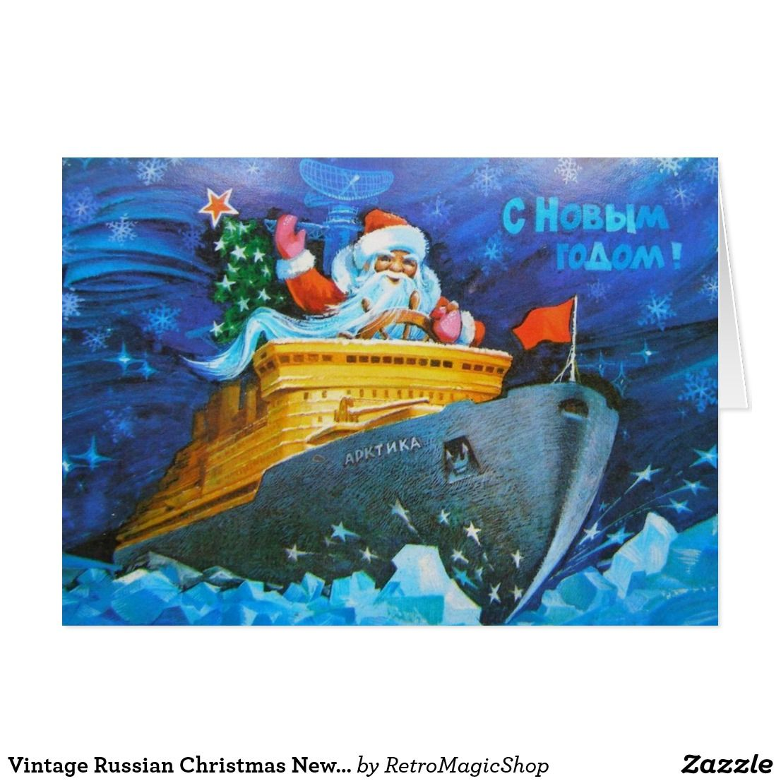 Vintage Russian Christmas New Year Greeting Card Vintage