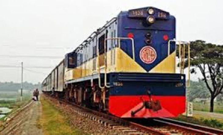 সগনযল অমনয করয় টরনর চলকসহ বরখসত Train service, Train