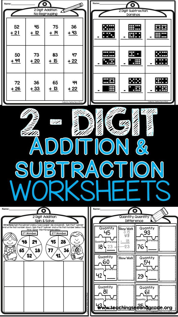 2 Digit Addition Subtraction Use These Printable Worksheets To Help Your 1st 2nd And 3rd Grade Cl Third Grade Math Teaching Math Addition And Subtraction Double digit addition games printable