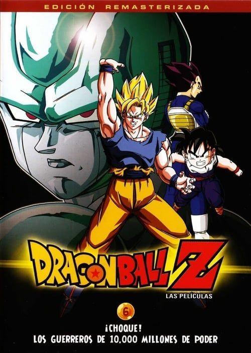 Dragonball Z Filme Stream Bs