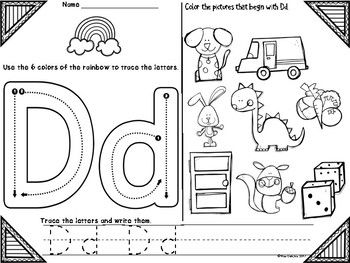 26 Alphabet rainbow tracing pages with pen stroke graphics