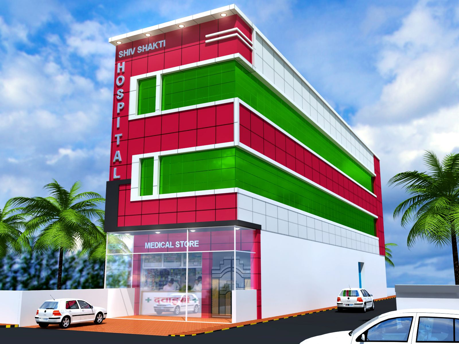Front Elevation Of Hospital Building : D elevation view design with acp work of shiv shakti
