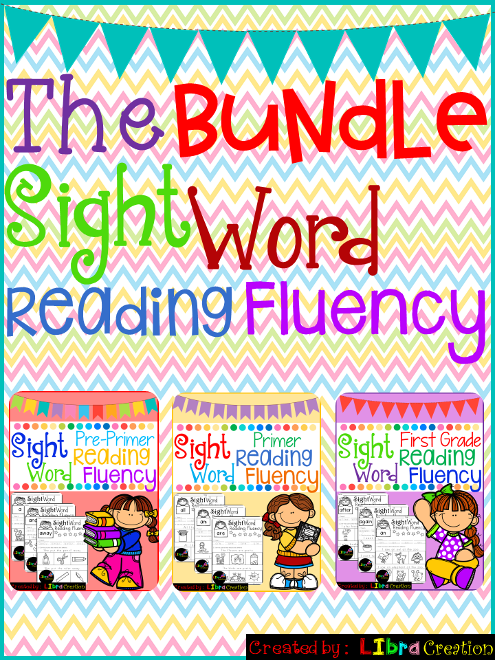 Sight Word Reading Fluency The Bundle Sight Words Printables