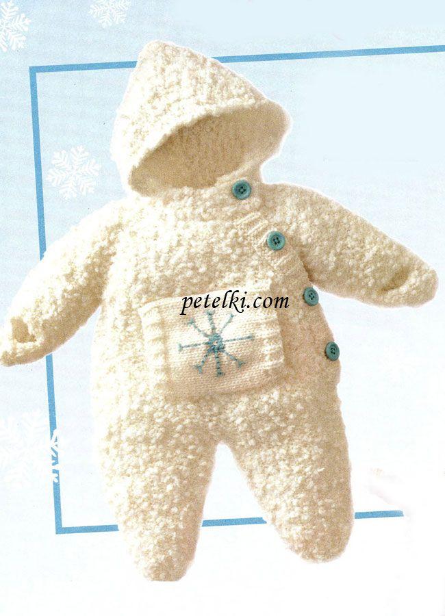 вязаный комбинезон для новорожденного вязание вязание детское