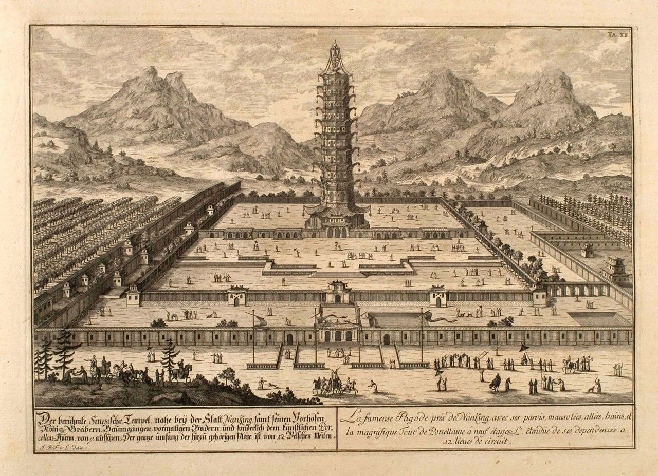 Fischer von Erlach, Porcelain Tower of Nanjing, Plan of Civil and Historical Architecture (1721).