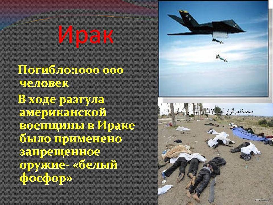 Решебник по русскому языку 5 класса л а мурина г.и.николаенко