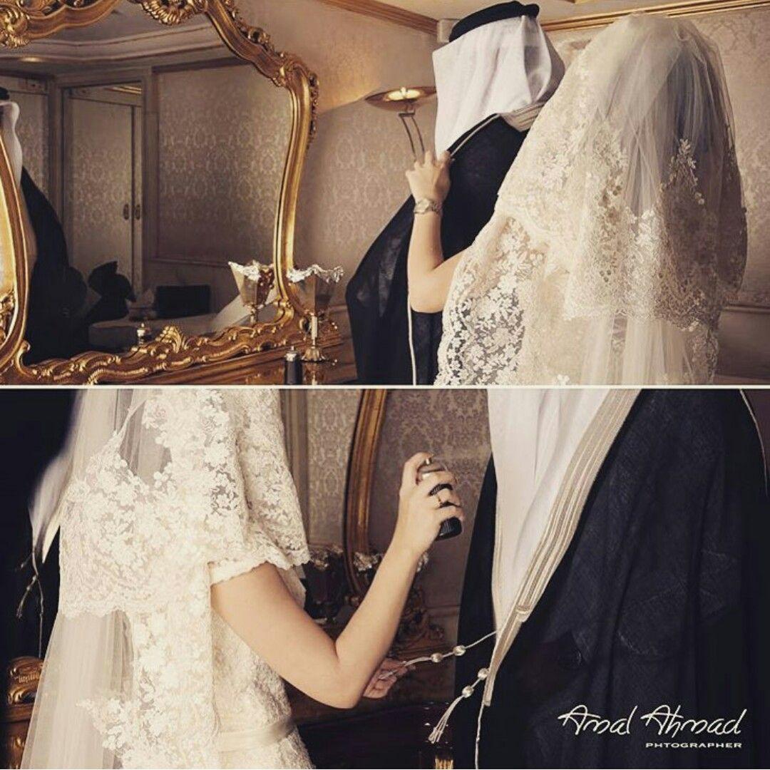 Saudi Wedding Arabwedding Arabcouple Saudiwedding Wedding Dress Sketches Arabian Wedding Muslim Wedding Dresses