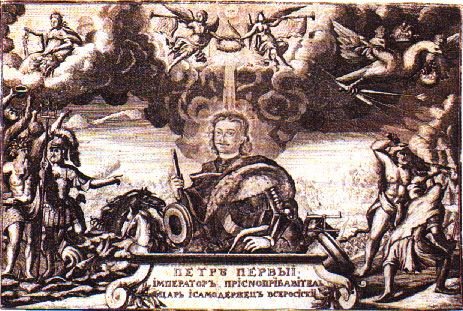Alaxei Zubov. Frontispiece to The Book of Mars featuring a portrait of Peter the Great. Etching. 1712.
