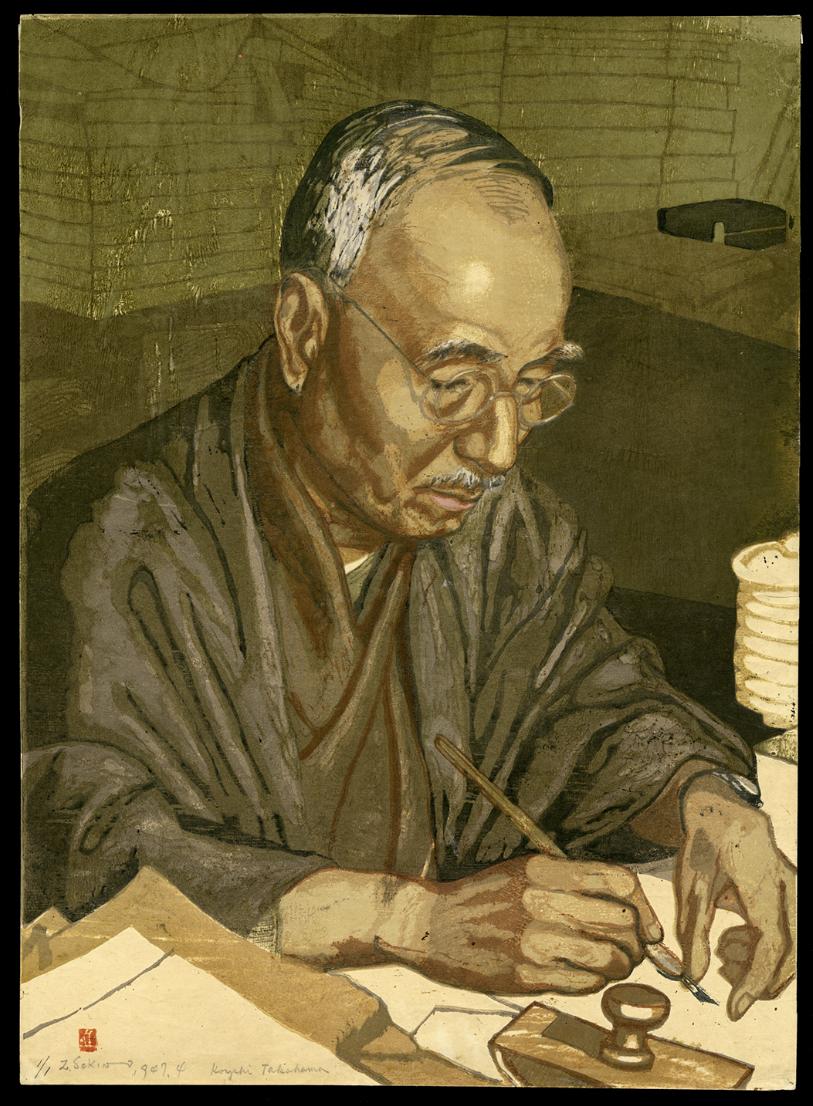 Sekino, Junichiro, Portrait of Kiyoshi Takehama, 1947, edition 1/1, woodblock print