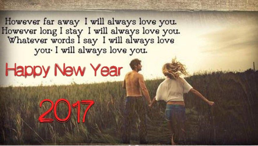 new year i love you romantic wishes greeting quotes 2017