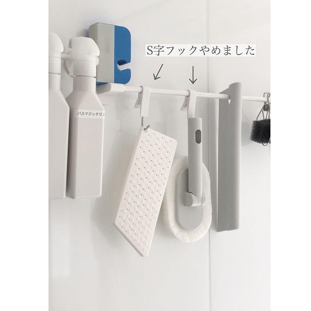 Mamuさんはinstagramを利用しています 2018 08 16 Thu Mamuの収納 通常運転です おはようございます 吊り下げ収納のお風呂場 お風呂に入ったついでにお掃除するので お掃除道具は 洗い場の背面に 今までs字フック お風呂場 収納 掃除