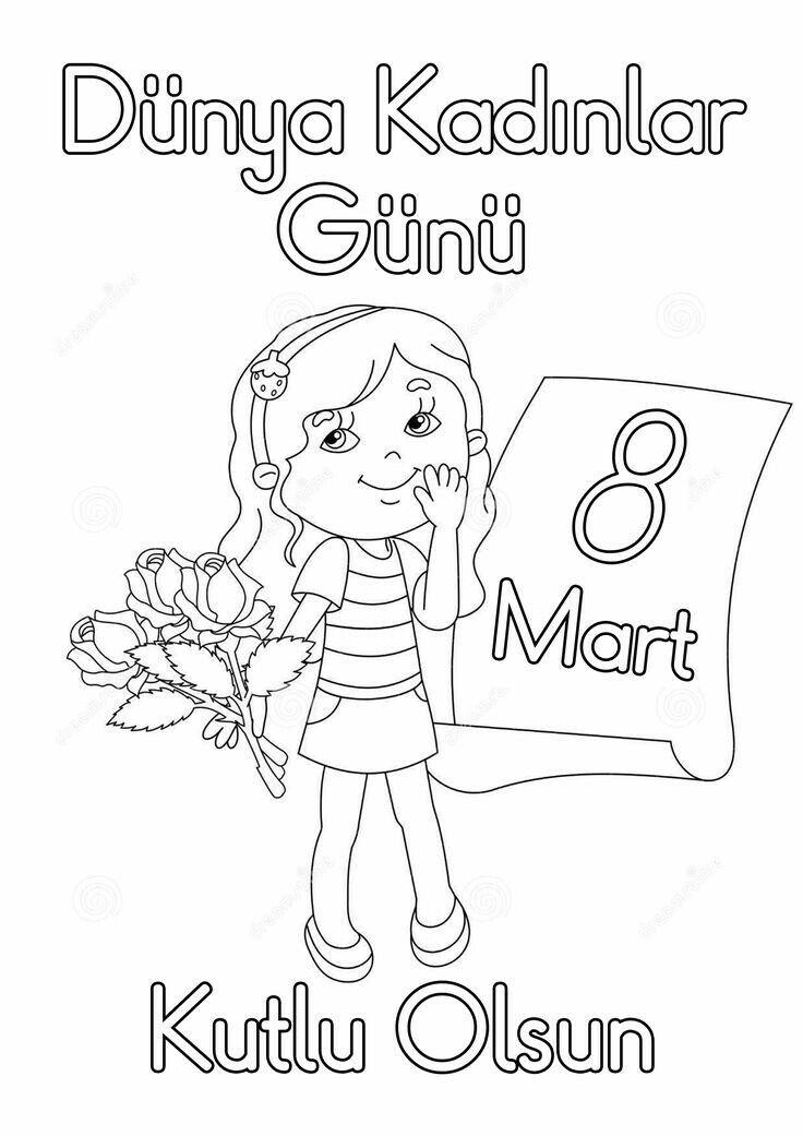 Hurriyet Coskun Adli Kullanicinin 8 Mart Dunya Kadinlar Gunu