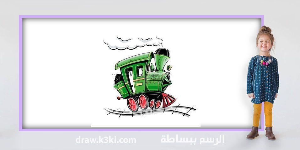 تعلم في هذا الدرس طريقة سهلة وبسيطة لرسم قطار خطوة بخطوة Pul Abs