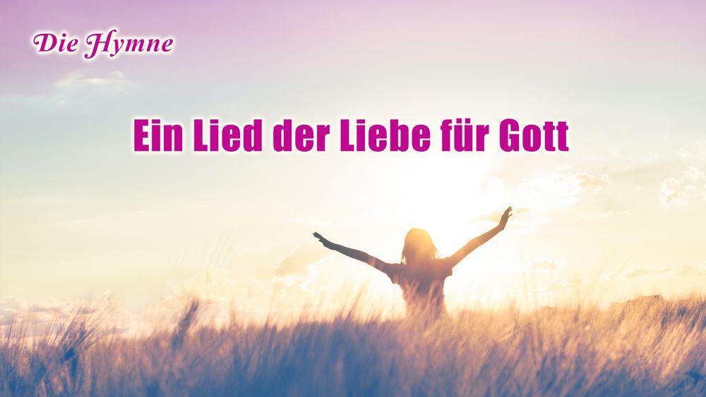 Ein Lied Der Liebe Fur Gott Die Kirche Des Allmachtigen Gottes Songs Movie Posters Lie