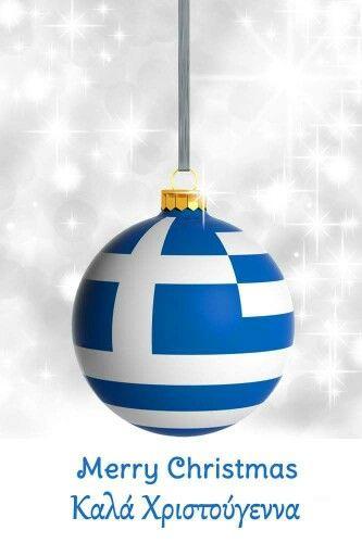 merry christmas greek style - Merry Christmas In Greek
