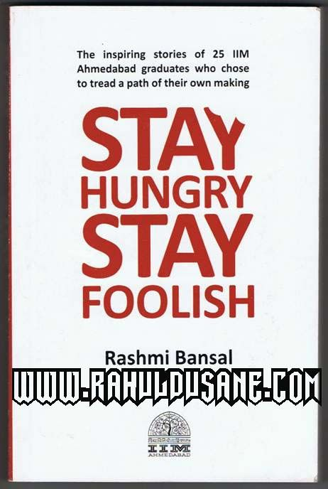 Take Me Home Rashmi Bansal Ebook