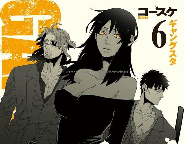 flirting games anime online streaming vf gratis