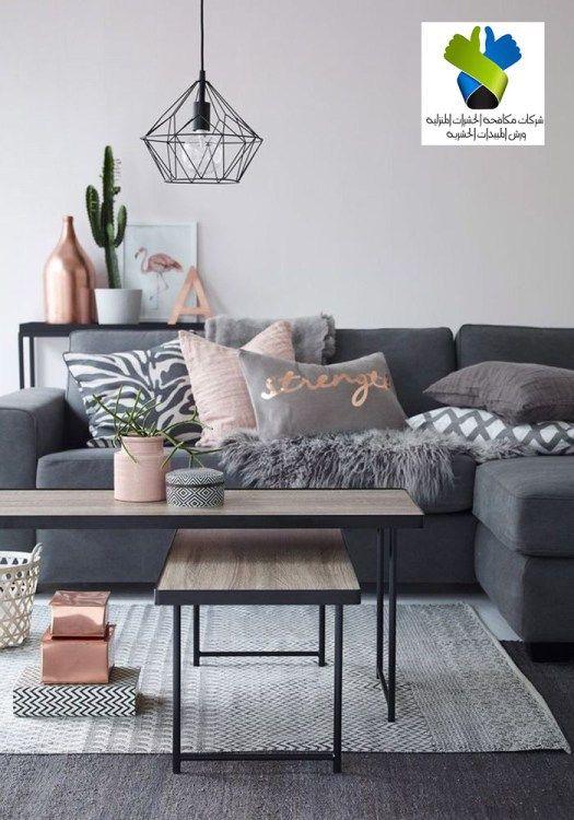 احدث ركنات مودرن 2018 2019 تعرف على اجمل ركن لتغير ديكور منزلك طرق تجديد ديكورات غرف البيت بالكامل لتن Home Decor Living Room Inspiration Living Room Designs