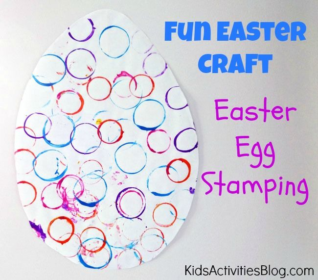 Preschool easter egg craft make it an gossip news and eggs for Easy easter crafts for kindergarten