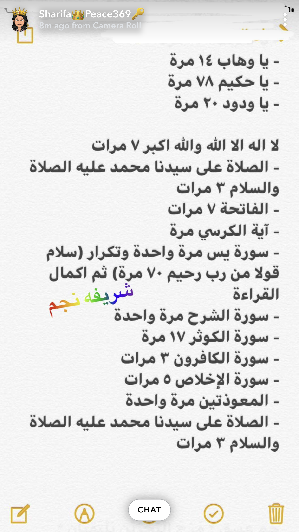 Pin By Kiyomi On مجربات بالقران Islamic Phrases Islam Facts Pray Quotes