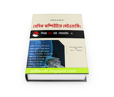 Computer Hardware And Networking Books Pdf In Bengali