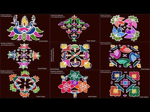 Top 9 Diwali Rangoli Muggulu Designs | Diwali Rangoli | Easy Diwali Rangoli designs | रांगोळी