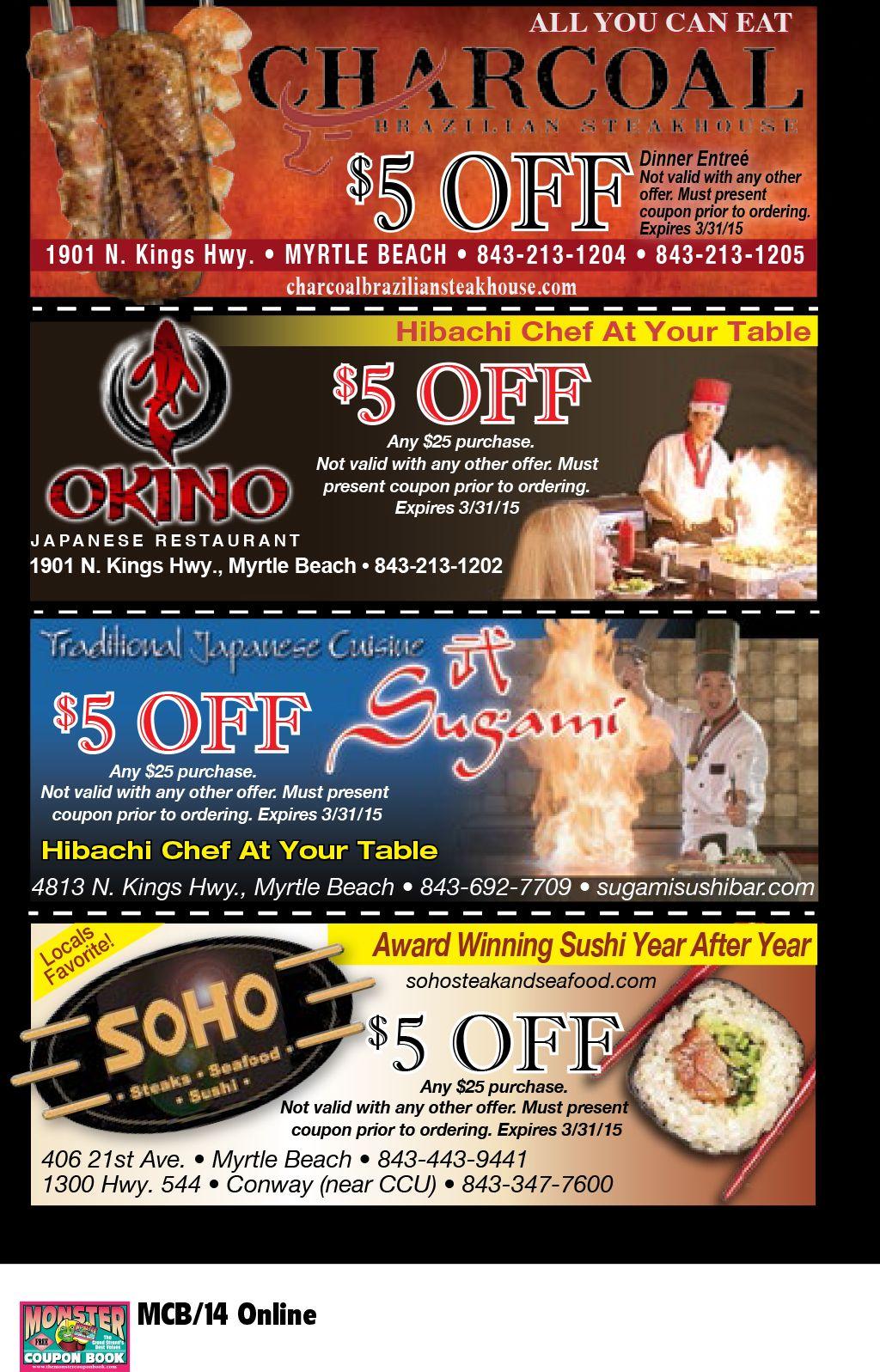 Okino Japanese Restaurant Myrtle Beach Resorts Steak And Seafood Myrtle Beach Restaurants Myrtle Beach Resorts