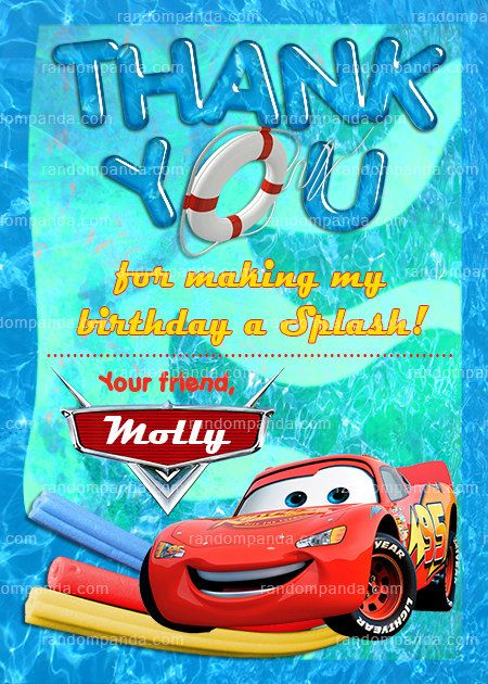 ON SALE Personalize Cars Pool Party Invitation Splash Lightning McQueen Invite