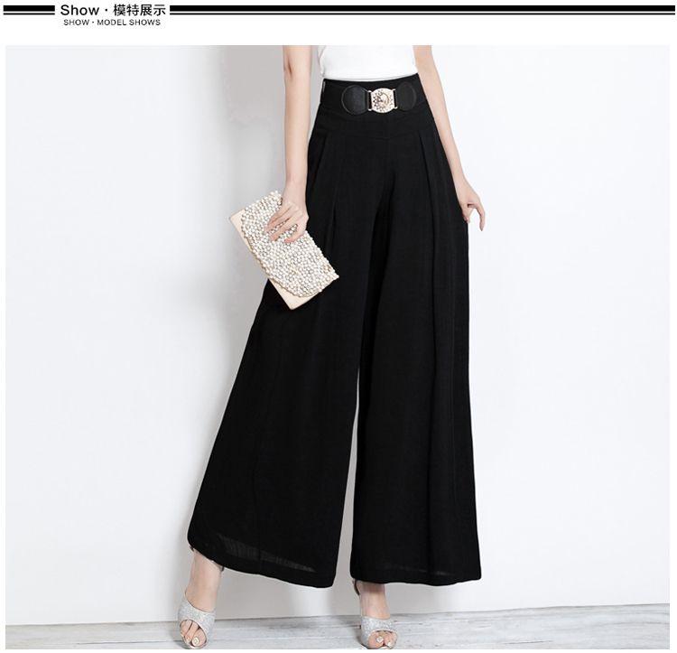 Продажа юбки брюки