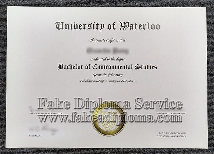 Buy Fake Waterloo Diplomas Online Get Fake University Of Waterloo