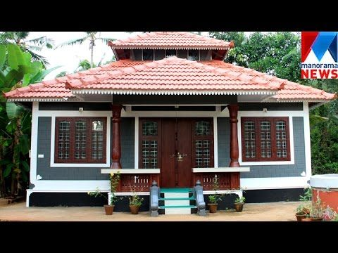 A Dream Home For Rs 5 Lakhs Manorama News Free House Plans Beautiful House Plans Model Homes