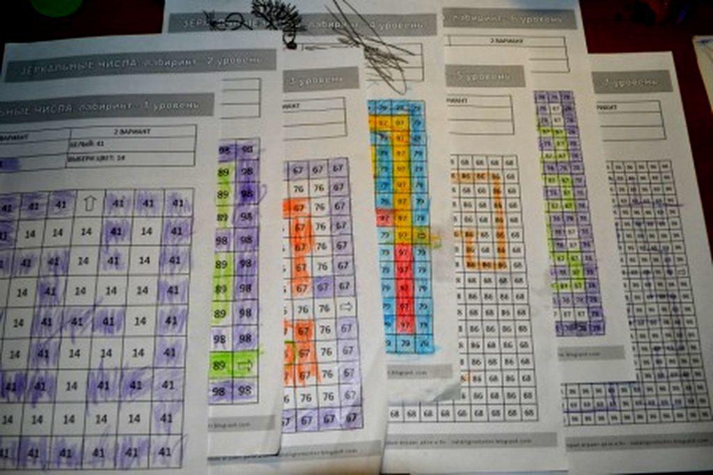 Pregled Dubno Prednosti MATH BARVANJE: Labyrinth z zrcalno številke - 7 stopnjami :: igre, da igrajo otroci in I