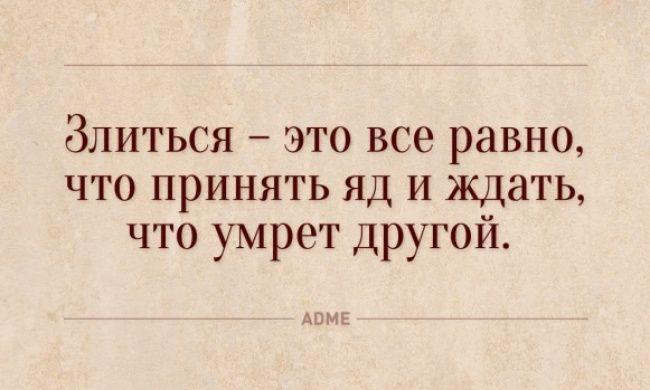 27 Korotkih Sovetov Citaty Mudrye Citaty Vdohnovlyayushie Citaty