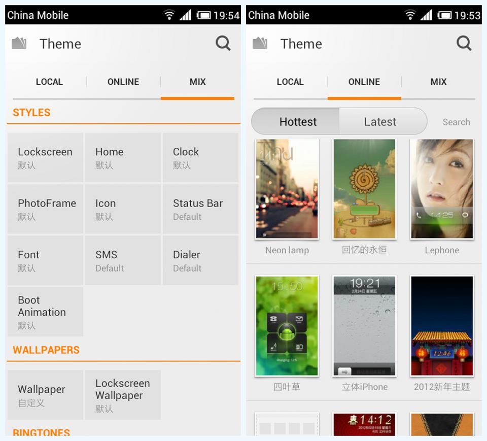 New theme interface of MIUI V4