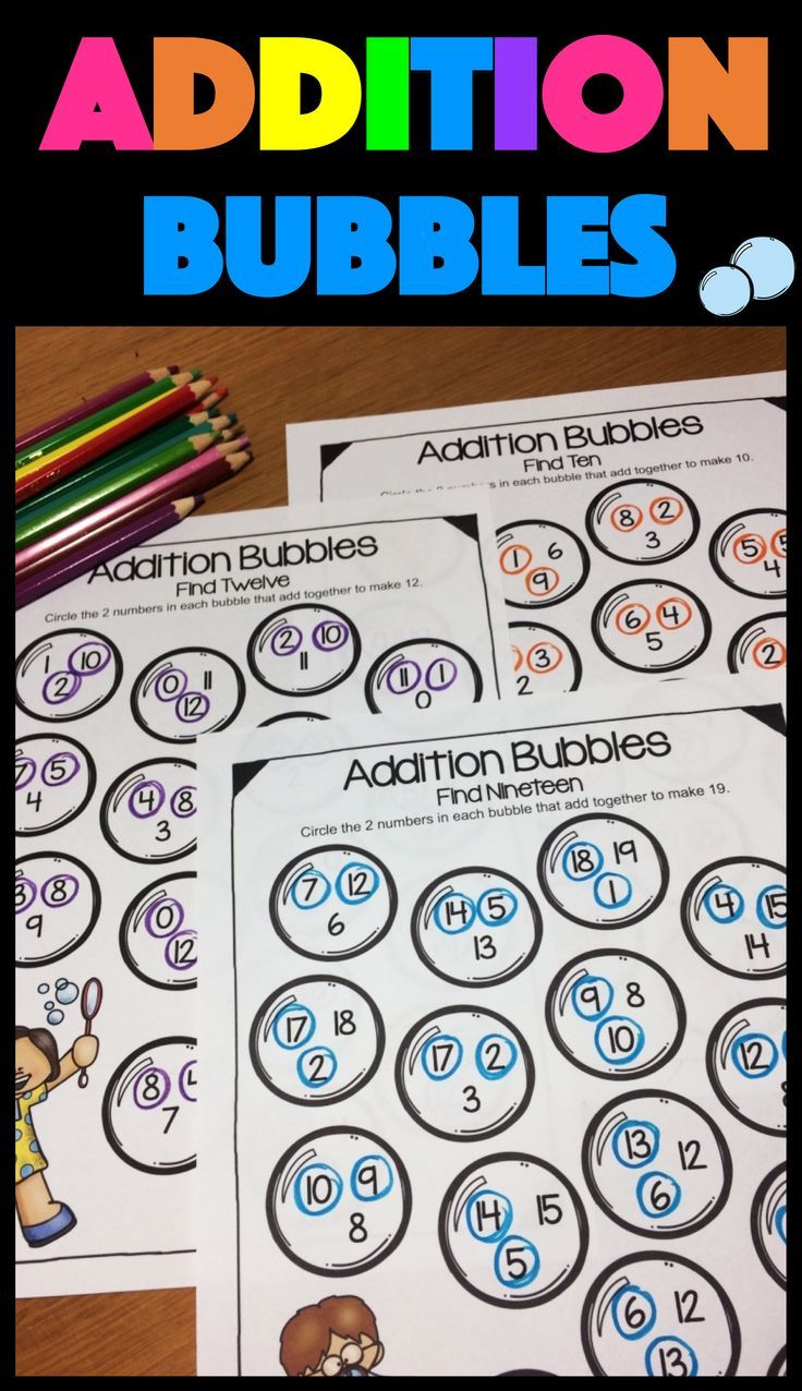 Addition Bubbles No Prep Worksheet For Practising And Teaching Addition To 20 Perfect For Indivi Addition Worksheets Addition Facts Math Addition Worksheets [ 1276 x 736 Pixel ]