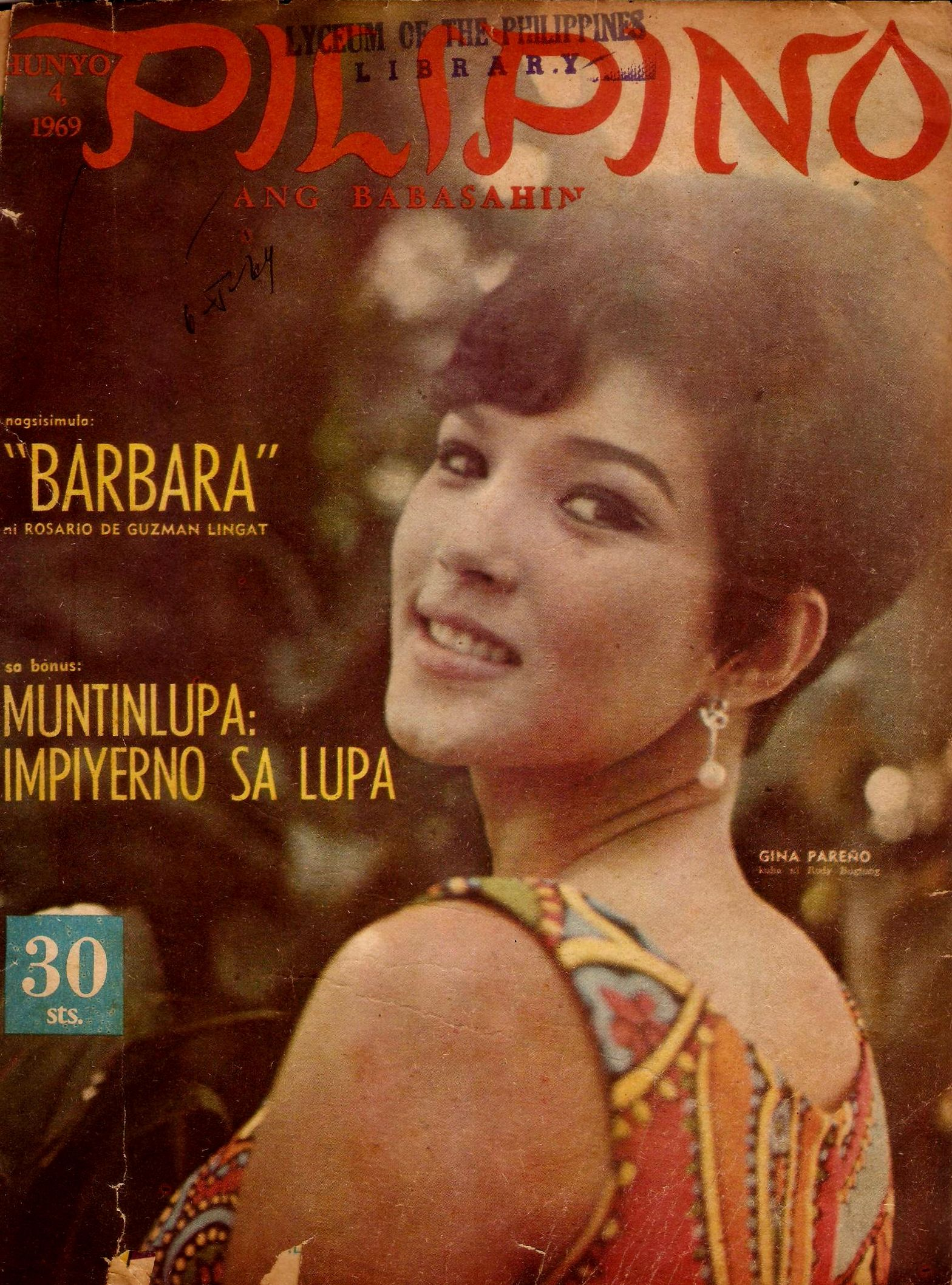 Gina Pareno (b. 1949)