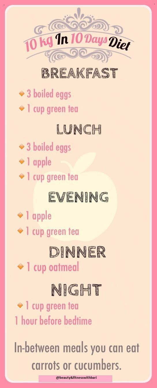 10-day Diet Diet Slimming Diet: 10 kg - Beauty & Fitness with ...  - Lose Weight - #10day #amp #Beau...