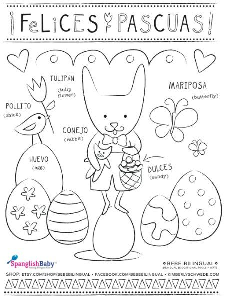 Felices Pascuas (Happy #Easter!) coloring sheet in Spanish